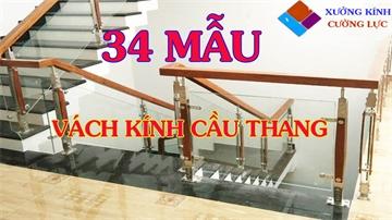 34-mau-vach-cau-thang-kinh-cuong-luc-dep-cho-nha-pho-tai-hcm